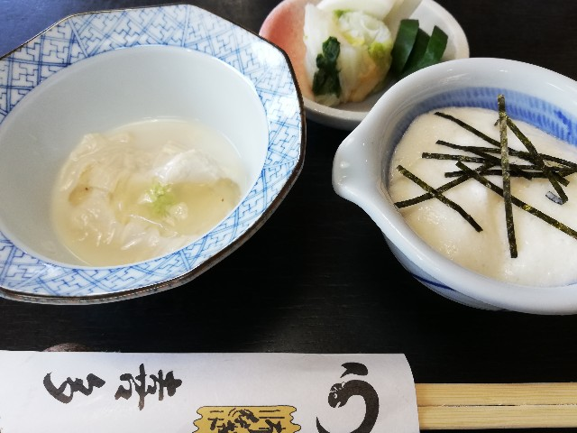 f:id:seikatsukojoiinkai:20190504172531j:image