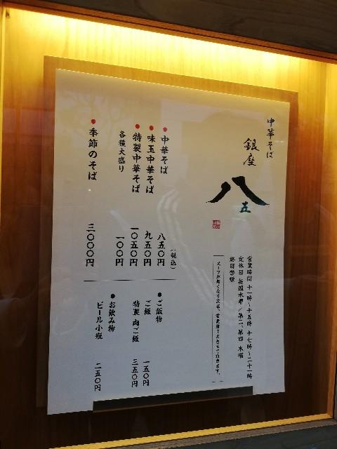 f:id:seikatsukojoiinkai:20190511210951j:image