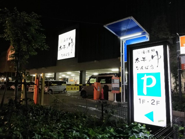 f:id:seikatsukojoiinkai:20190520091520j:image
