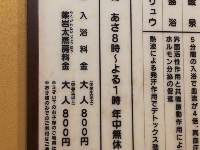 f:id:seikatsukojoiinkai:20190520091549j:image