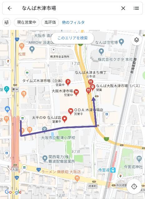 f:id:seikatsukojoiinkai:20190520091727j:image