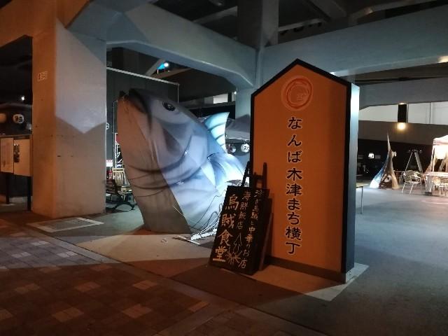 f:id:seikatsukojoiinkai:20190522002126j:image