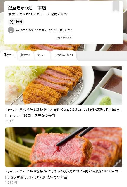 f:id:seikatsukojoiinkai:20190525105803j:image