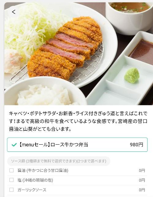 f:id:seikatsukojoiinkai:20190525110421j:image