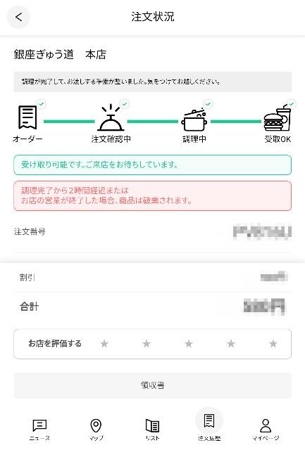f:id:seikatsukojoiinkai:20190525112037j:image