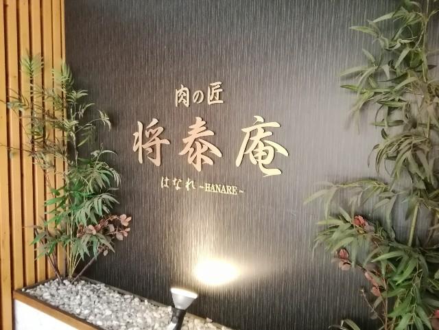 f:id:seikatsukojoiinkai:20190527193320j:image