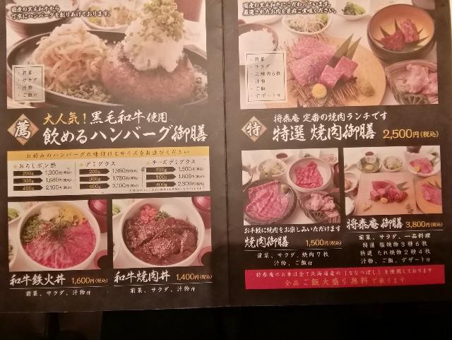 f:id:seikatsukojoiinkai:20190528065939j:image