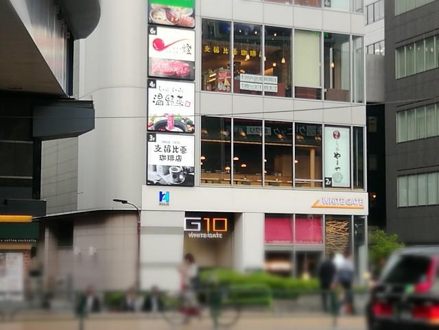f:id:seikatsukojoiinkai:20190603120714j:image