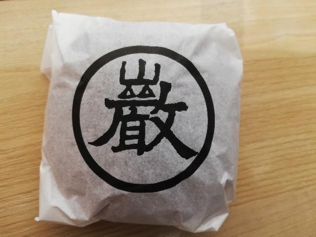 f:id:seikatsukojoiinkai:20190617012123j:image