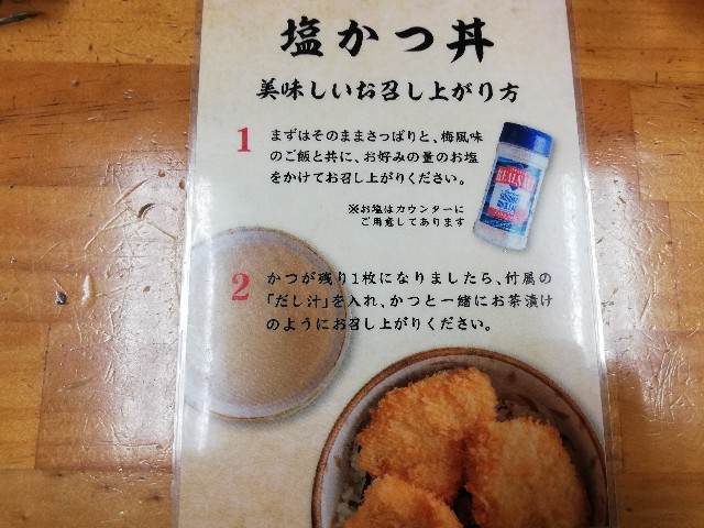 f:id:seikatsukojoiinkai:20190711061540j:image