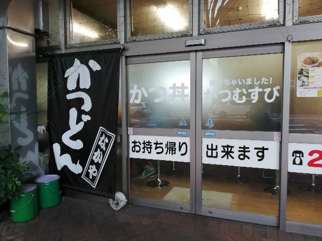 f:id:seikatsukojoiinkai:20190711061944j:image