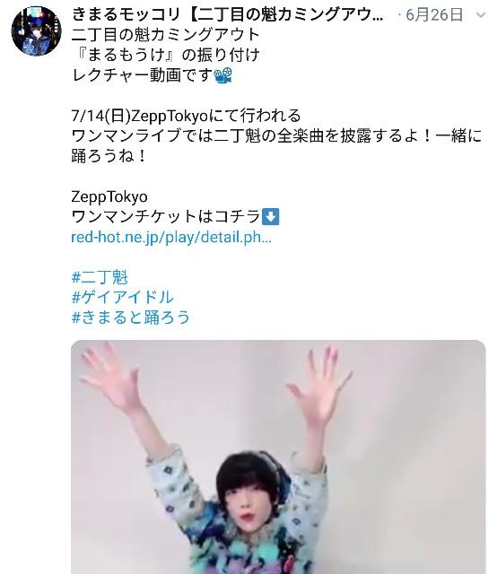 f:id:seikatsukojoiinkai:20190721200623j:image