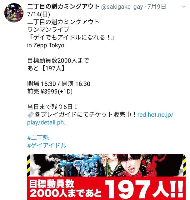 f:id:seikatsukojoiinkai:20190721201550j:image