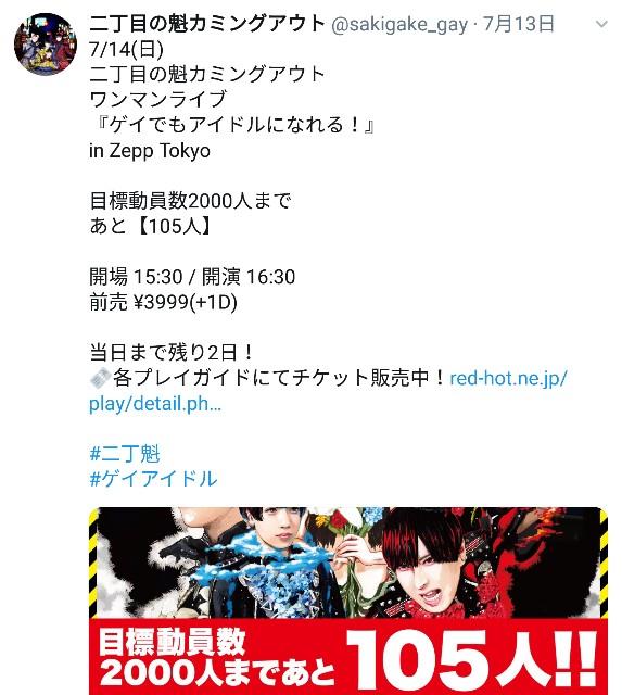 f:id:seikatsukojoiinkai:20190721225236j:image