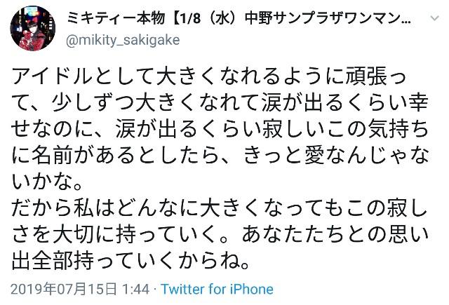 f:id:seikatsukojoiinkai:20190721232756j:image