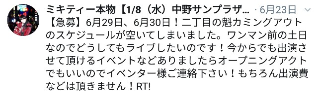 f:id:seikatsukojoiinkai:20190722064447j:image