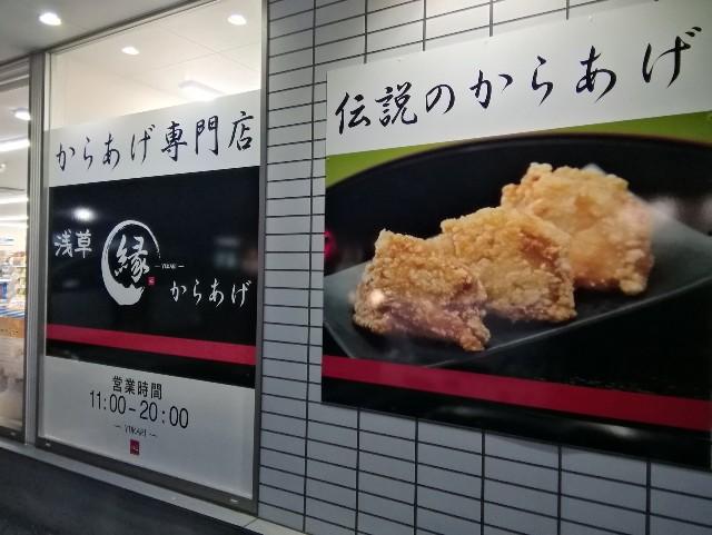 f:id:seikatsukojoiinkai:20190807073645j:image