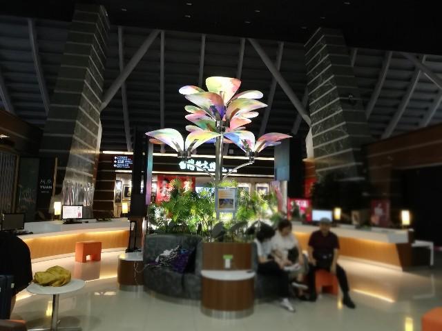f:id:seikatsukojoiinkai:20190814212622j:image