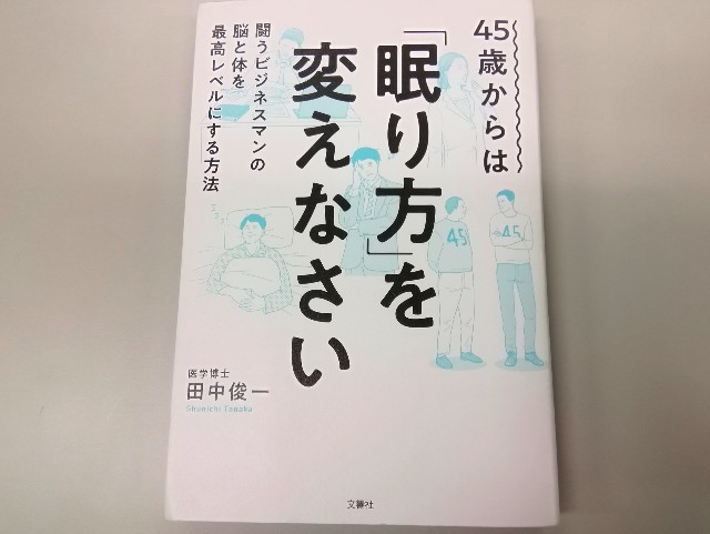 f:id:seikatsukojoiinkai:20190816200528j:image