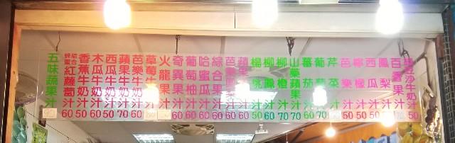 f:id:seikatsukojoiinkai:20190818232719j:image