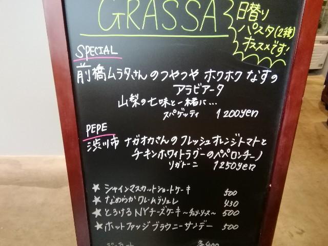 f:id:seikatsukojoiinkai:20190823141414j:image