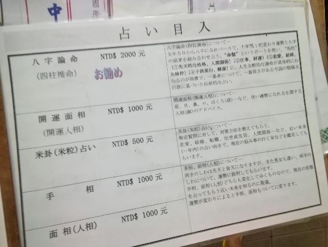 f:id:seikatsukojoiinkai:20190912001218j:image