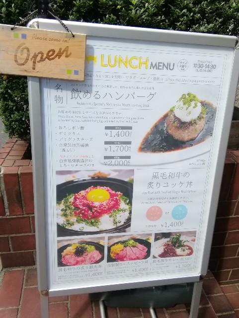 f:id:seikatsukojoiinkai:20191103011726j:image