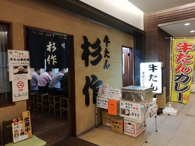 f:id:seikatsukojoiinkai:20191116102708j:image
