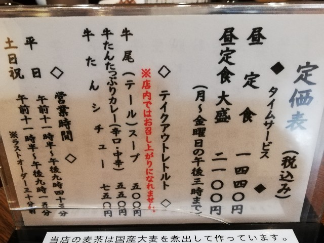 f:id:seikatsukojoiinkai:20191116103727j:image