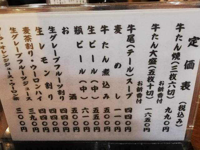 f:id:seikatsukojoiinkai:20191116103818j:image