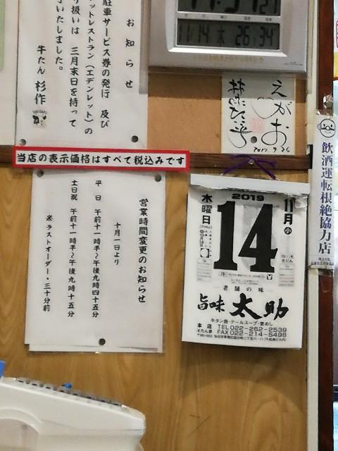 f:id:seikatsukojoiinkai:20191116103916j:image