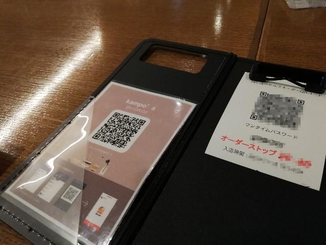 f:id:seikatsukojoiinkai:20191201163515j:image