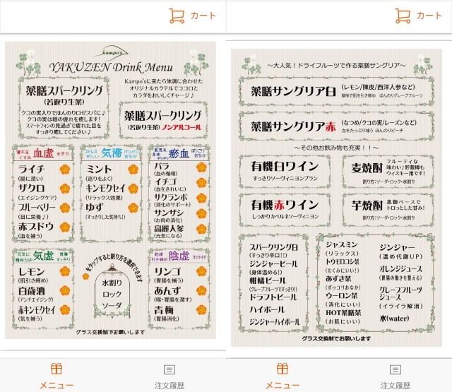 f:id:seikatsukojoiinkai:20191201164023j:image