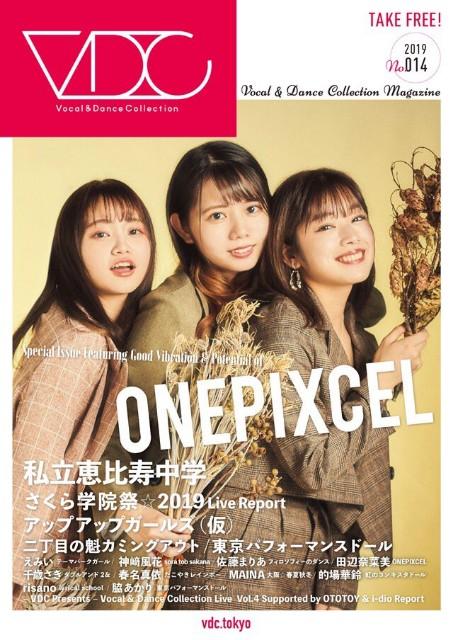 f:id:seikatsukojoiinkai:20191215222433j:image
