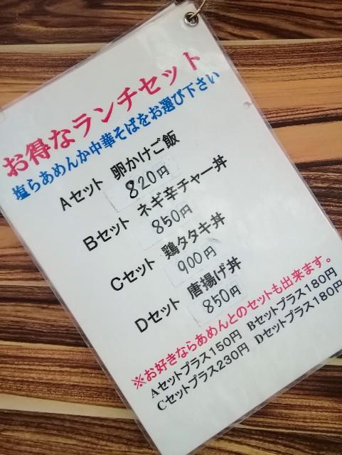 f:id:seikatsukojoiinkai:20200105200649j:image