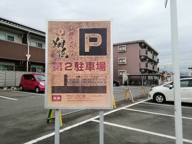 f:id:seikatsukojoiinkai:20200105201225j:image