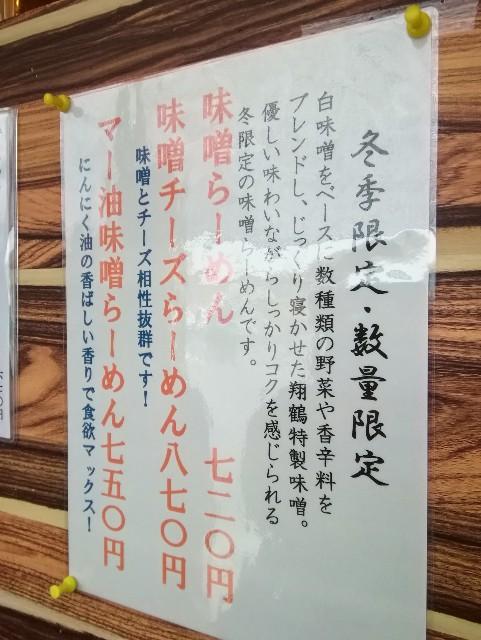 f:id:seikatsukojoiinkai:20200105201323j:image