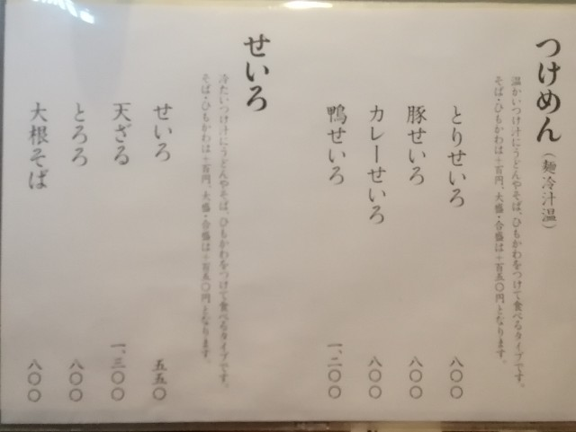 f:id:seikatsukojoiinkai:20200120182412j:image