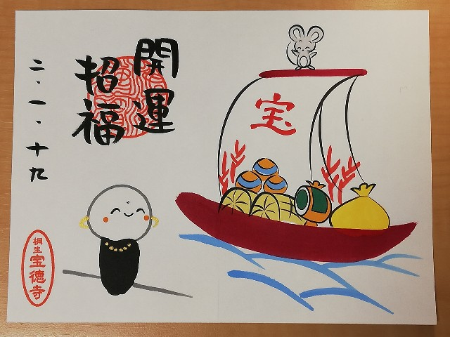 f:id:seikatsukojoiinkai:20200123010831j:image