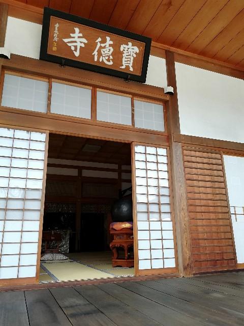 f:id:seikatsukojoiinkai:20200123012209j:image