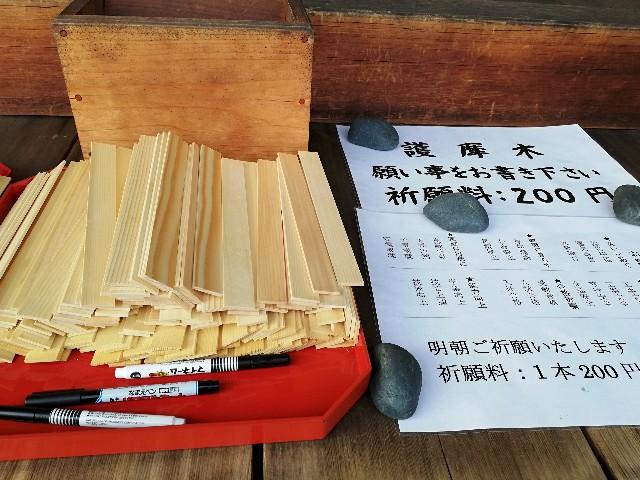 f:id:seikatsukojoiinkai:20200123012229j:image