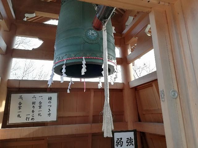 f:id:seikatsukojoiinkai:20200123012432j:image
