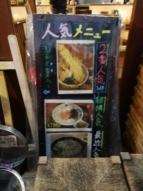f:id:seikatsukojoiinkai:20200123192127j:image