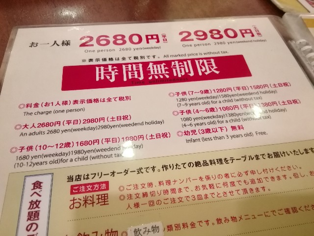 f:id:seikatsukojoiinkai:20200131012158j:image