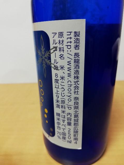 f:id:seikatsukojoiinkai:20200221151816j:image
