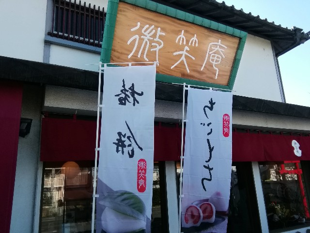 f:id:seikatsukojoiinkai:20200222164055j:image