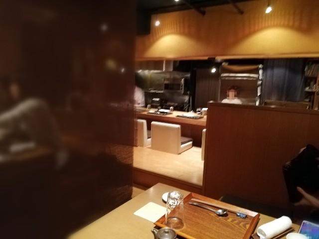 f:id:seikatsukojoiinkai:20200223213644j:image