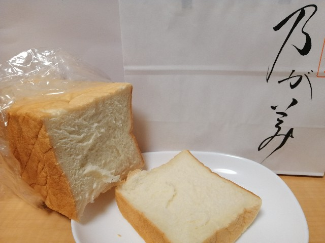 f:id:seikatsukojoiinkai:20200412235820j:image