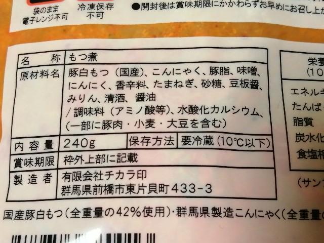 f:id:seikatsukojoiinkai:20200421214652j:image