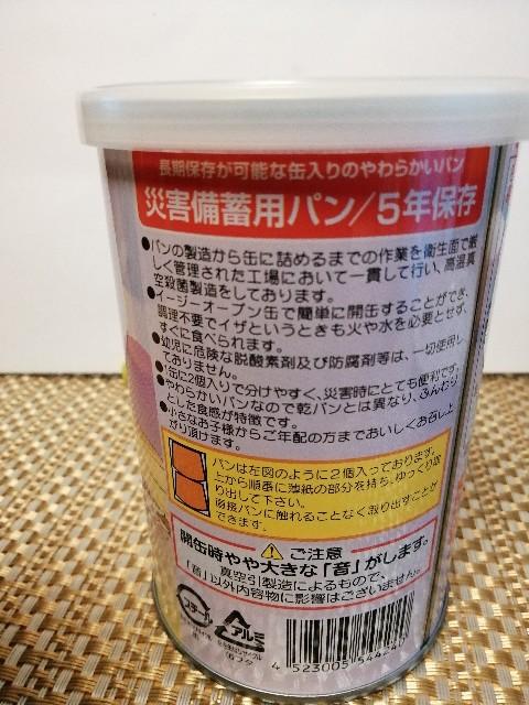 f:id:seikatsukojoiinkai:20200517202225j:image